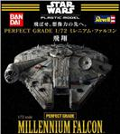 Millenium Falcon Perfect Grade