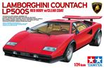 1/24 Lamborghini Countach LP500S (Red Plated)